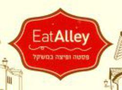 איטאלי לוגו