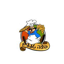 פיצה טללים לוגו