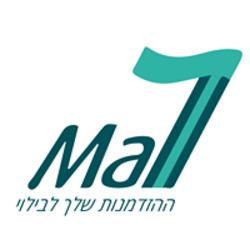 """מול 7 ב""""ש Mall 7 לוגו"""