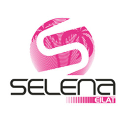 סלינה לוגו