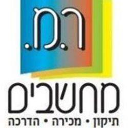 ר.מ.מחשבים לוגו