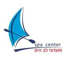 לב הים קיאקים לוגו