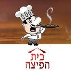 בית הפיצה לוגו