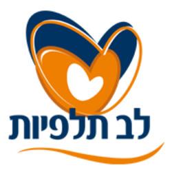 קניון לב תלפיות לוגו
