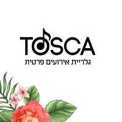 טוסקה לוגו