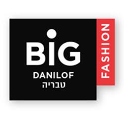 טבריה BIG FASHION DANILOF לוגו
