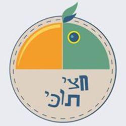 חצי תוכי לוגו