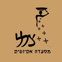 צלל מסעדה אתיופית לוגו