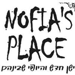 Nofia's Place Logo