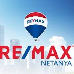Re Max Maximum Logo