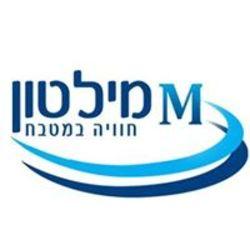 מילטון לוגו