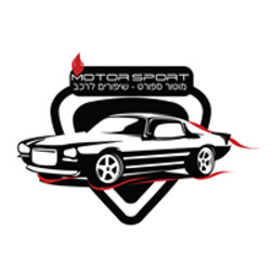 Motor sport שיפורים לרכב