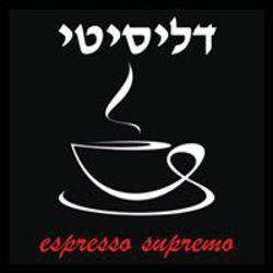 דליסיטי לוגו