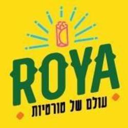 רויה לוגו