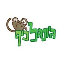 ג'ונגל כיף לוגו