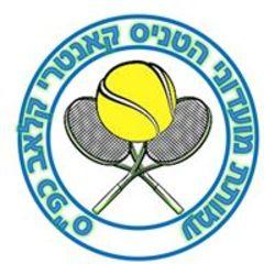 בית הספר לטניס לוגו