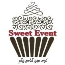 Sweet Event קונדיטוריה אודי חזן גבריאל לוגו