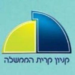 קרית הממשלה לוגו