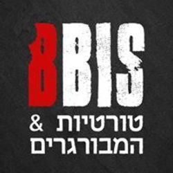 ביביס BBis טורטיות בשרים לוגו