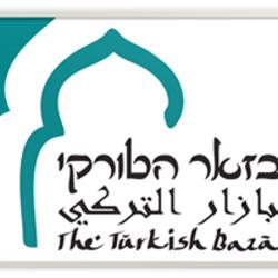 הבזאר הטורקי לוגו