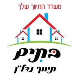 מאיה אמסלם לוגו