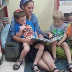 ספריה אזורית הר חברון לוגו