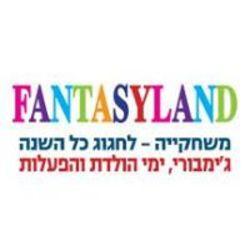 פנטזילנד משחקייה וג'ימבורי במעלות לוגו
