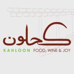 Kahloon Restaurant לוגו