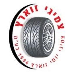 צמיגי זוארץ לוגו