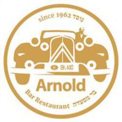 ארנולד לוגו