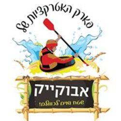 אבוקייק לוגו