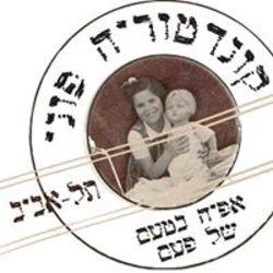 קוֹנדיטוריה פוּני לוגו