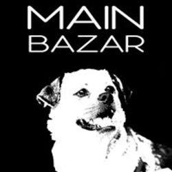 Main bazar לוגו