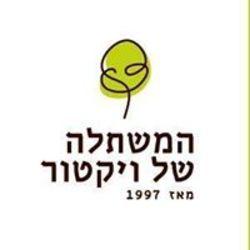 המשתלה של ויקטור לוגו