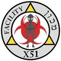 מכון X51 לוגו