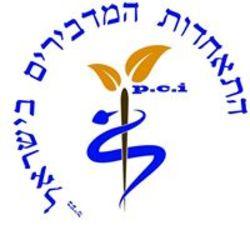 התאחדות המדבירים בישראל לוגו