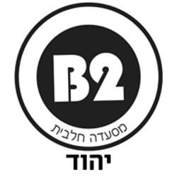 B2 יהוד
