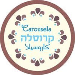 קרוסלה לוגו