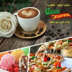 Green Express Cafe לוגו