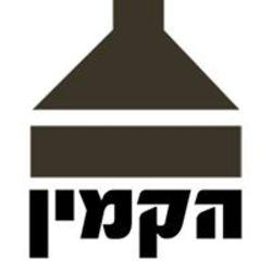 הקמין פתרונות חימום לוגו