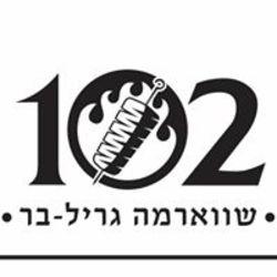 102 שווארמה גריל בר לוגו