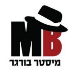 מיסטר בורגר לוגו