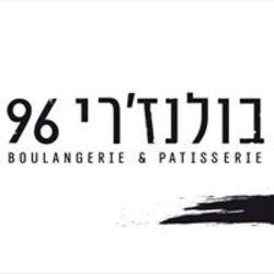 בולנז'רי 96 לוגו