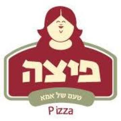פיצה טעם של אמא לוגו
