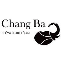 צ'אנג בה