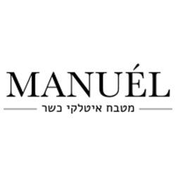 Manuel לוגו