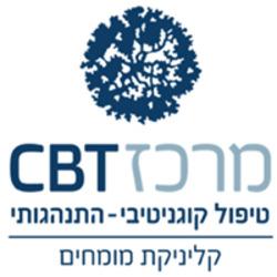 מרכז cbt קליניקת מומחים