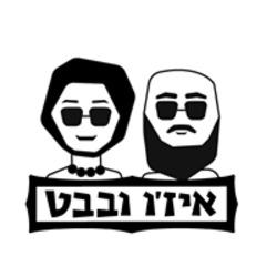 איז'ו ובבט לוגו