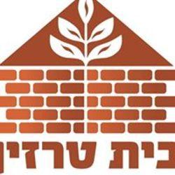 בית טרזין לוגו