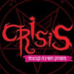 Crisis לוגו